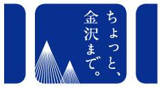 新幹線ロゴ
